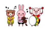 animalons concert