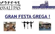 festa grega_1