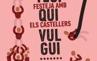 Festeja-castellers